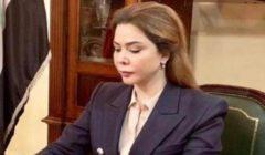 رغد صدام حسين: سنقاضي كل من استولى على ممتلكات العائلة