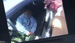 أمريكي عمره خمس سنوات يسرق سيارة والدته للذهاب لشراء لمبورجيني بـ3 دولارت