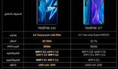سلسلة هواتف realme 6 تُقدم للمُستخدمين تقنيات ثورية بأسعار رائعة