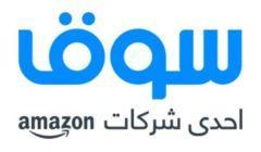 سوق دوت كوم تتبرع بـ800 ألف جنيه لبنك الطعام المصري لمساعدة متضرريكورونا