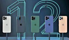 تسريبات تكشف مواصفات سلسلة iPhone 12 | فيديو