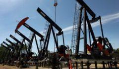 """شركة البترول التركية """"تباو"""" تطلب إذناً للتنقيب في ليبيا"""