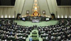 عضو في بالبرلمان الإيراني يطالب بدفع تعويضات للسعودية