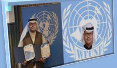 لمواقفه الإنسانية في محنة كورونا.. فيدرالية أصدقاء الأمم المتحدة تمنح علي حسن الدكتوراه الفخرية