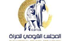 قومي المرأة: رسائل التوعية التى يبثها المجلس شاهدها أكثر من 6 ملايين متابع