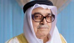 مشهد مؤثر لوقوف أبناء رجل الأعمال السعودي صالح كامل على قبره  فيديو