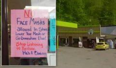متجر أمريكي يمنع المواطنينمن ارتداء أقنعة الوجه