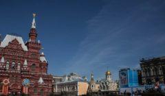 تصل لـ 18 مليارا .. تعرف علي ثروة أغني الورثة في روسيا