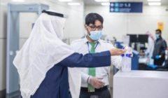 الصحة السعودية: نبحث دور أشعة الشمس في علاج كورونا