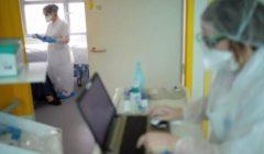 """دراسة تكشف عن """"جين"""" يزيد من خطر الإصابة بفيروس كورونا"""
