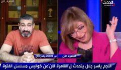 """بالفيديو .. لحظة تعرض ياسر جلال لهبوط علي الهواء :"""" مش قادر اخد نفسي"""""""