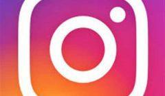 لأول مرة «إنستجرام» تقدم عائد مادي لأصحاب المحتوى الجذاب ومقاطع فيديوهات IGTV