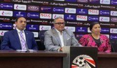 اتحاد الكرة المصري يدرس تخصيص ميزانية وإدارة مالية مستقلة للحكام