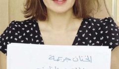 لقاء الخميسي تدعم «مناهضة ختان الإناث» في 20 محافظة