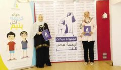 نهضة مصر» تدعم حملة تأهيل وتعليم الشباب الأيتام