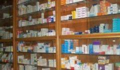 شعبة الأدوية: ضخ 1.2 مليون علبة فيتامين سي و80 شركة إضافية تبدأ الإنتاج