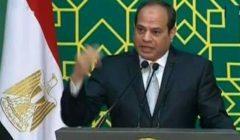 السيسي: (سرت والجفرة) في ليبيا بالنسبة لنا خط أحمر