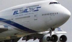 طائرة ركاب إسرائيلية تحلق في أجواء السودان