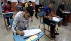 مصدر بالتعليم يعلق على تسريب امتحان العربي للثانوية العامة