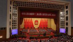 كبار النواب الصينيين يراجعون مسودة قانون الأمن القومي لهونج كونج
