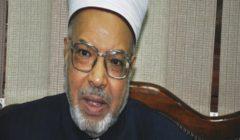 الهيئة الأوروبية للمراكز الإسلامية تنعى وزير الأوقاف الأسبق: تميز بالعلم والقدوة