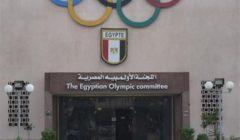 اللجنة الأولمبية تطلب تجهيز مقر عزل صحي للمنتخبات باستاد القاهرة