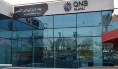 5 بنوك تشارك في مبادرة رواد النيل وتستقبل أكثر من 800 فكرة