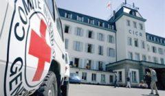 اللجنة الدولية للصليب الأحمر: العنف ضد مقار الرعاية الصحية في أفغانستان يهدد الملايين