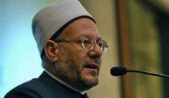 """المفتي في مؤتمر """"ضد الاحتلال"""": بعض الدول تدعي نصرتها للقدس وتدير ظهرها للقضية"""