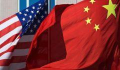 """بكين تدعو واشنطن إلى الالتزام بمبدأ """"صين واحدة"""" وتجنب محاولة الإضرار بسيادتها"""