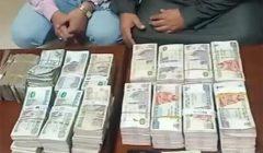 الأموال العامة: ضبط 4 أشخاص لاتجارهم بالنقد الأجنبي في الدقهلية والبحيرة