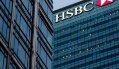 بنك HSBC مصر يطلق تطبيق HSBCnet عبر الهاتف المحمول للشركات