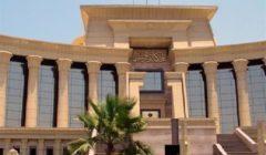 رفض دعوى عدم دستورية اختصاص المحاكم الإبتدائية في منازعات ضريبة الدمغة