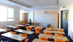 موريتانيا: إعادة فتح المدارس والجامعات أول سبتمبر.. والعام الدراسي الجديد منتصف نوفمبر