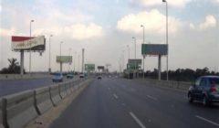 الجيزة: غلق كلي لمطلع الطريق الدائري القادم من القومية بالوراق لمدة 5 أيام