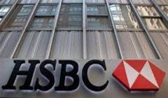 بنك HSBC يرفع الفائدة 1.75% على شهادة الادخار بداية من الشهر الجاري
