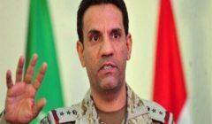المالكي: اعتراض وتدمير صاروخ بالستي أطلقه الحوثيون تجاه السعودية