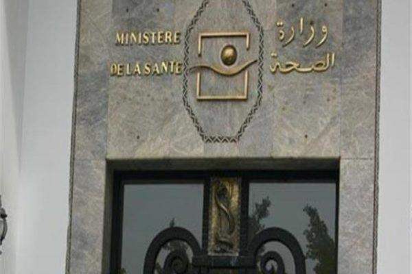 المغرب يسجل 95 إصابة جددية بفيروس كورونا