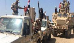 تحالف دعم الشرعية يعلن إسقاط طائرتين بدون طيار أطلقهما الحوثيون باتجاه السعودية