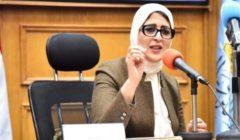 وزيرة الصحة تدعو الأطباء والتمريض المتقاعدين للعمل بالعيادات الخارجية