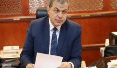 القوى العاملة: تمديد تخفيض رسوم تصاريح العمل بالأردن حتى أول يوليو