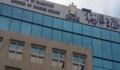 الخارجية الفلسطينية: نتنياهو يمارس التضليل بإعلانه الاستعداد لمفاوضات سلام