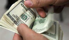 أسعار الدولار تواصل التراجع.. وتنخفض في 6 بنوك بتعاملات نهاية الأسبوع