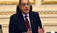 مصر تسعى لقرض جديد بأكثر من مليار دولار ترتبه بنوك إماراتية