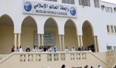 رابطة العالم الإسلامي تدين المخطط الإسرائيلي لضم أجزاء من الضفة الغربية