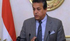 وزير التعليم العالي: 56 مكتبًا لدعم ابتكار ونقل وتسويق التكنولوجيا في الجامعات