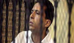 قاتل سوزان تميم.. لماذا أحالت الجنايات محسن السكري للمحكمة الاقتصادية؟