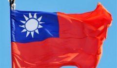 تايوان تفتتح مكتبا لدعم من يريد الانتقال من سكان هونج كونج
