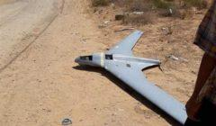 الهند تسقط طائرة تجسس باكستانية بدون طيار