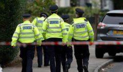 ريدينج الإنجليزية.. دقيقة صمت حدادًا على ضحايا الهجوم الإرهابي
